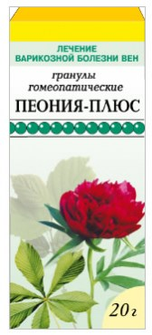 Пеония-плюс (Paeonia-plus)